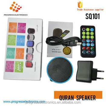 Free download quran audio with urdu translation