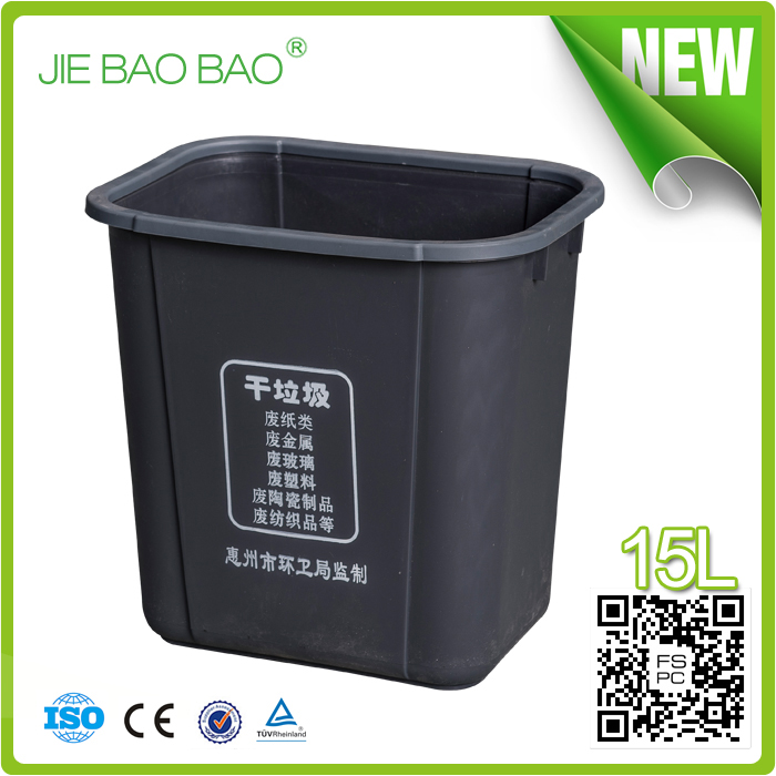 15 liter top open Waste bin plastic dustbin environment friendly square trash can hdpe pp containers kitchen garbage storage box