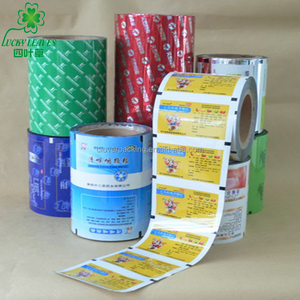 Customized printed aluminum foil or metalized mylar film for sachet/potato chips/cookies/coffee/drug bag packing materials