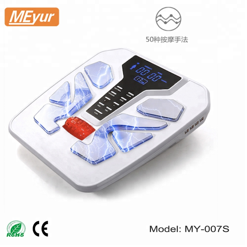 MEYUR tens ems electro therapy นวดเท้า