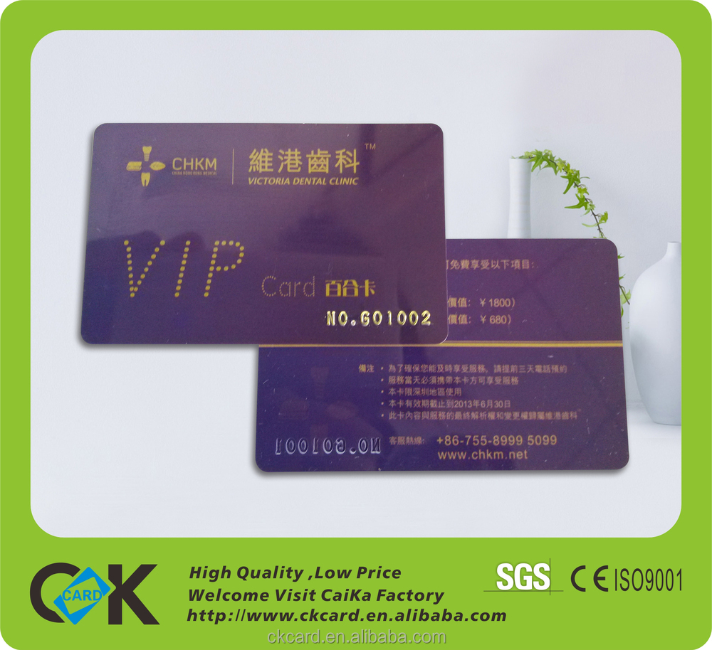 Top quality free sample cheap salon gift membership card