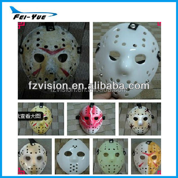 Halloween party Mask Plastic White Jason Mask with the snaps in the cheek area