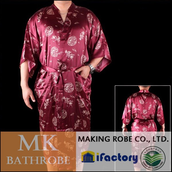 Japanese Kimono Satin Robe for men