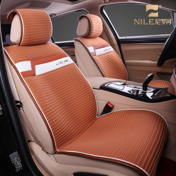 High Quality Color Change Stretchy Leather Vest Car Seat Cover