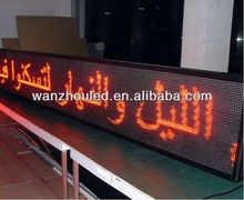 good definition/resolution/density many choice outdoor message text !!! led screen display board single color