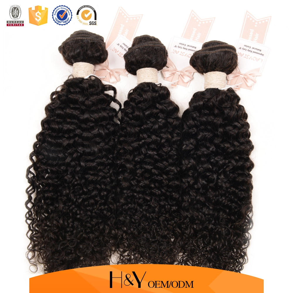 Chocolate Hair Bohemian Curl Most Popular Human Hair Weave In