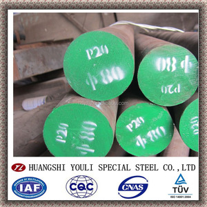 forged steel bars P20
