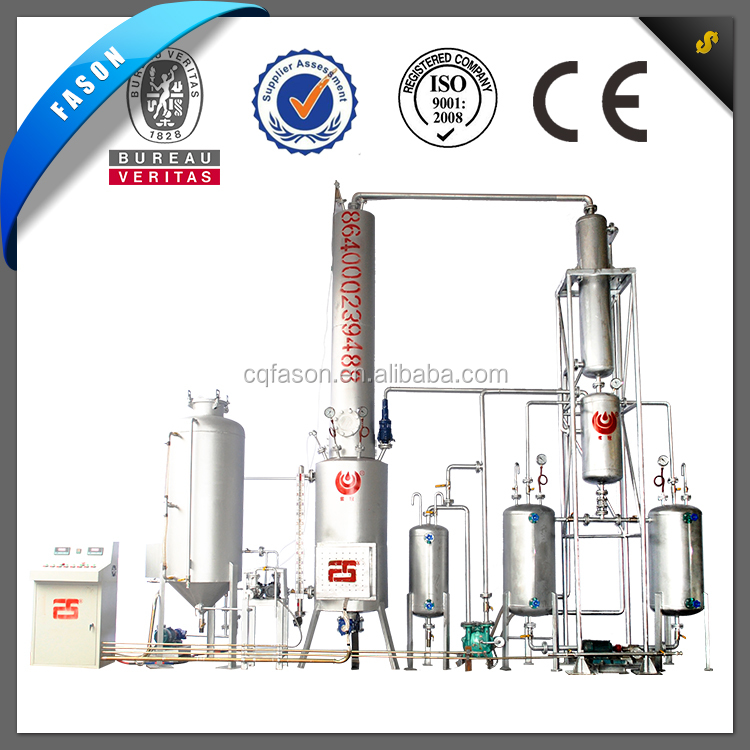 Durable in use and Quality assurance waste engine oil regenerate plant