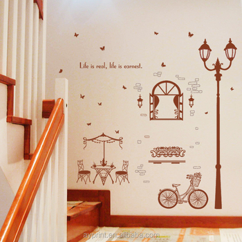 Sk Leisure Cafe House Street Lamp Bicycle Wall Sticker - Wall decals hallway