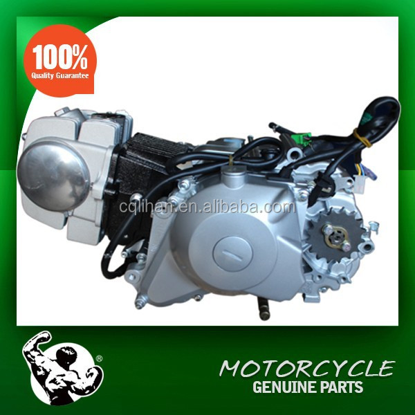 High Quality Zongshen 125cc Engine For Bs125 Motorcycle - Buy 125cc  Engine,Zongshen 125cc Engine,High Quality Zongshen 125cc Engine For Bs125