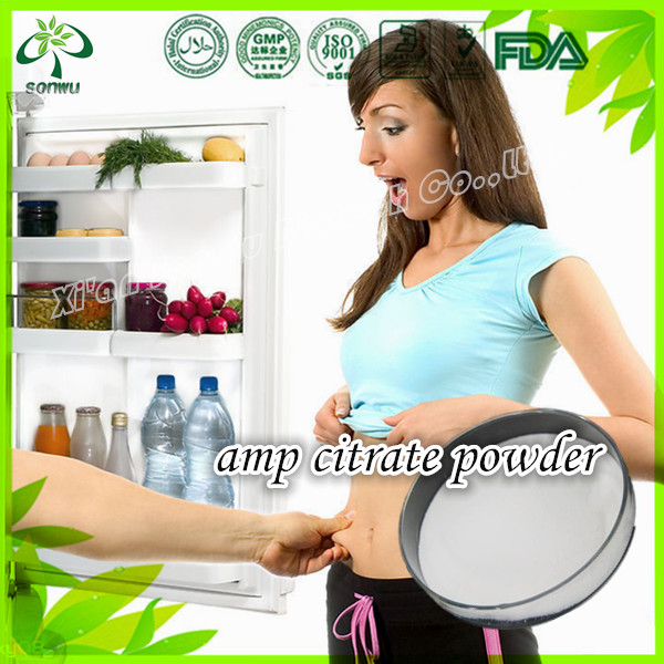 amp citrate powder/4 amino-2-methylpentane citrate