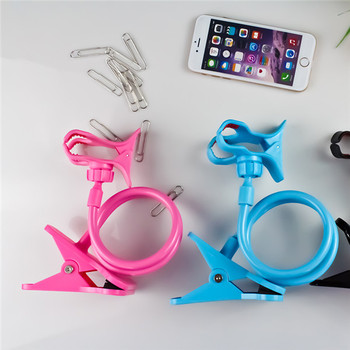 Image result for Lazy Pod cellphone holder