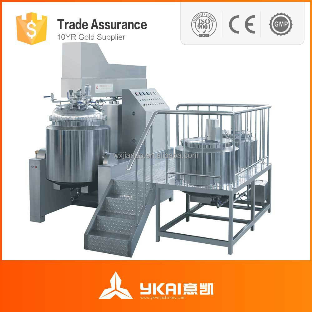 2015 WUXI YK cosmetic automatic making machine, vacuum emulsifying mixer