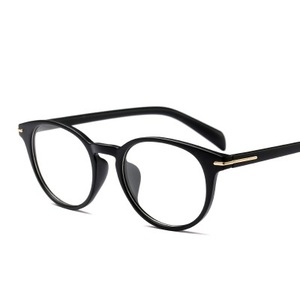 Mens Womens Nerd Glasses Clear Lens Eyewear Unisex Retro Eyeglasses