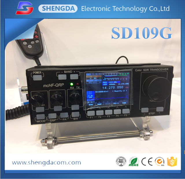 Sd109g Touch-screen 2 5-30mhz Hf Ham Radio Transceiver With Color Hf Sdr  Transceiver Kits - Buy Hf Radio Transceiver,Hf Transceiver,Hf Ham Radio