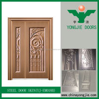 Yujie American Steel Door Sheet