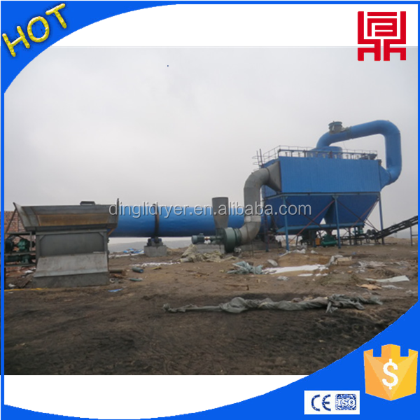 Hot supplier of altogether coal/unsorted coal/ rough coal drying equipments