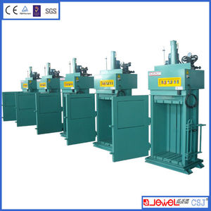 Patented products small model paper baler