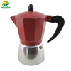 colored office cooks coffee maker