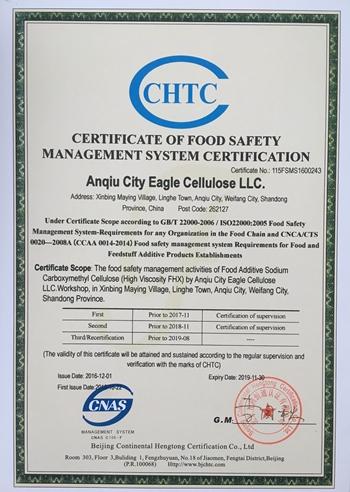 Anqiu Eagle Cellulose Co Ltd Sodium Carboxymethyl Cellulose