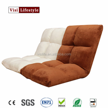 VIsi High quality adjustable lazy sofa single floor tatami foldable sofa bed recliner chair multifunctional lazy chair
