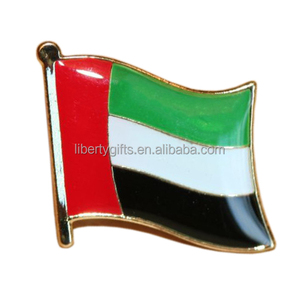 United Arab Emirates UAE flag lapel pin badge