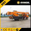 Famous Yugong Brand 12 tons Truck Crane YGQY12H with KAMA chassis and telescopic crane boom