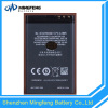 Compatible Brand batteries for mobile phones, digital rechargeable black battery BL-4J for Nokia