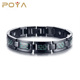 POYA Carbon Fiber Power Magnetic Men Bracelets Black Stainless Steel Germanium Power Energy Therapy Jewelry