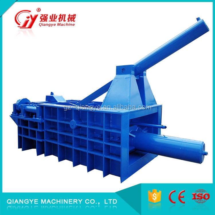 Industri le apparatuur recycling schroot metal druk andere metalen en metaalbewerkingsmachines - Industriele apparaten ...