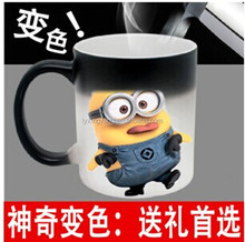 hot selling color changing sublimation ceramic mugfor personalised gifts or promotion
