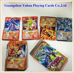 3ds multicolor game cards printing factory YH10070