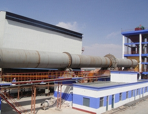 Low Investment Mini Lime Rotary Kiln Plant