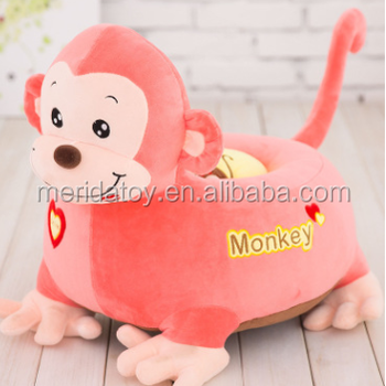 Stuffed Plush Animal Soft Chairs For Children Buy Plush Animal - Animal-chairs-for-children