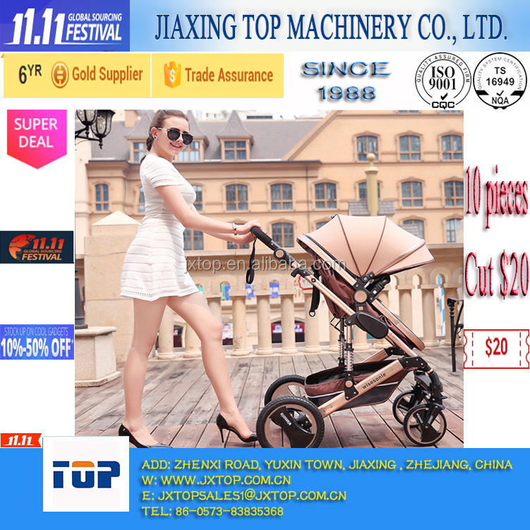 11.11 sourcing festival online wholesale folding baby stroller 3-in-1 from china baby stroller manufacturer