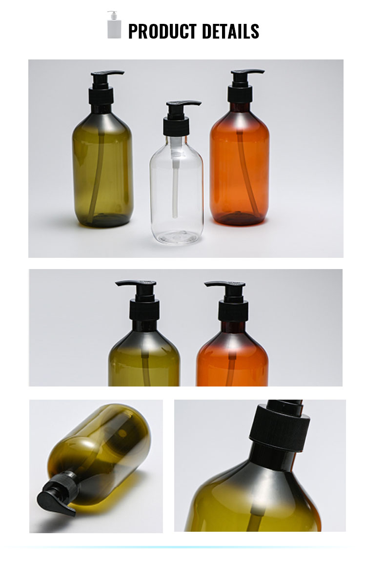 Custom packaging 250ml 500ml clear amber pet shampoo bottle