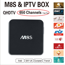 Cheapest Android Tv Box M8S For Smart Tv 4k Tv Include 1 Year Qhdtv Iptv  Account Arabic Sport Canal No Youtube Youporn Iptv