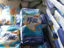 10kg laundry powder detergent