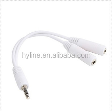3.5mm / 1/8 Inch Stereo Dual Headphone Adapter / Splitter Cable