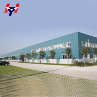 2018 New design prefab steel structure warehouse building for sale