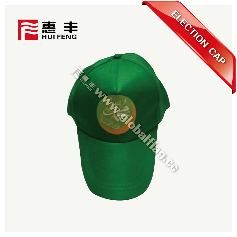 national flag hat