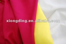 2012 New Matte Nylon Spandex Fabric For Yoga,Shapwear,Sportswear,Bra