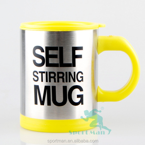 Self stirring mug with pp& stainless steel material different color cup factory price hot selling mug