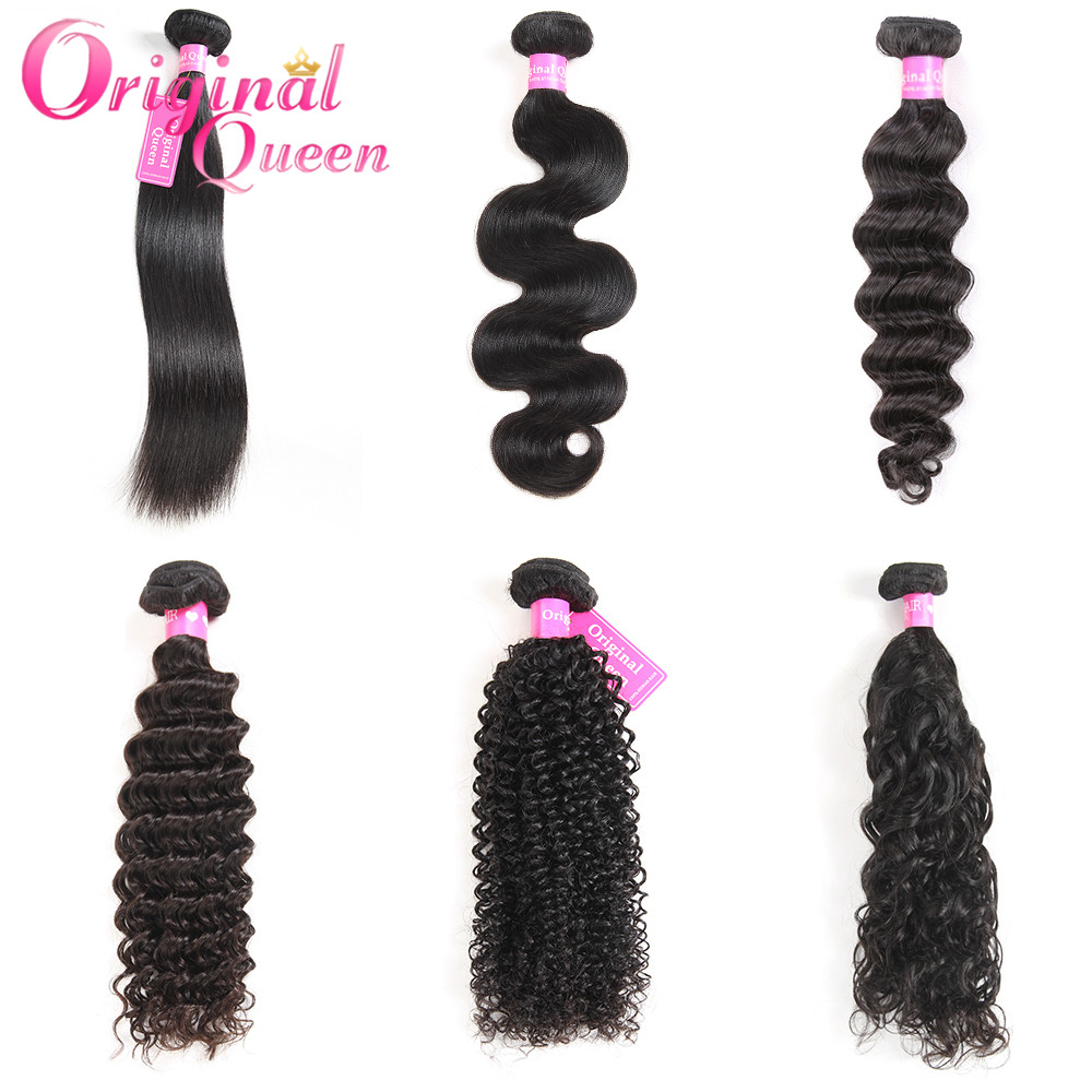 Peruvian Straight Cuticle Aligned Virgin Hair Weave