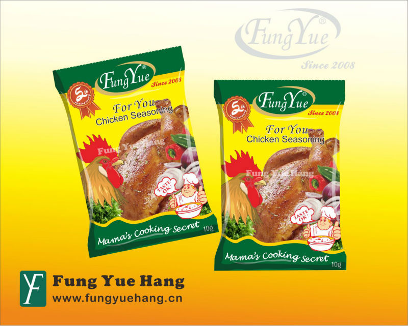 10g Chicken Flavor Powder Halal Seasoning