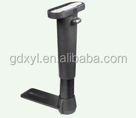 Office Chair Armrest/chair Parts/ Adjustable Armrest/office Chair ...