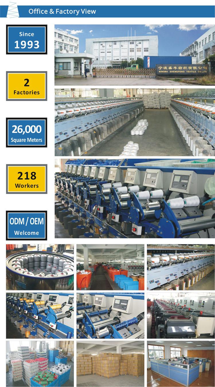 100% चीन पॉलिएस्टर सिलाई धागा 40/2