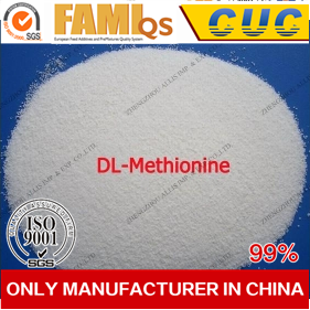 CUC Animal Feed Methionine China Professional DL Methionine in India For Animal