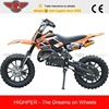 2014 Cheap 49cc Mini Dirt Bike for Kids with CE (DB701)