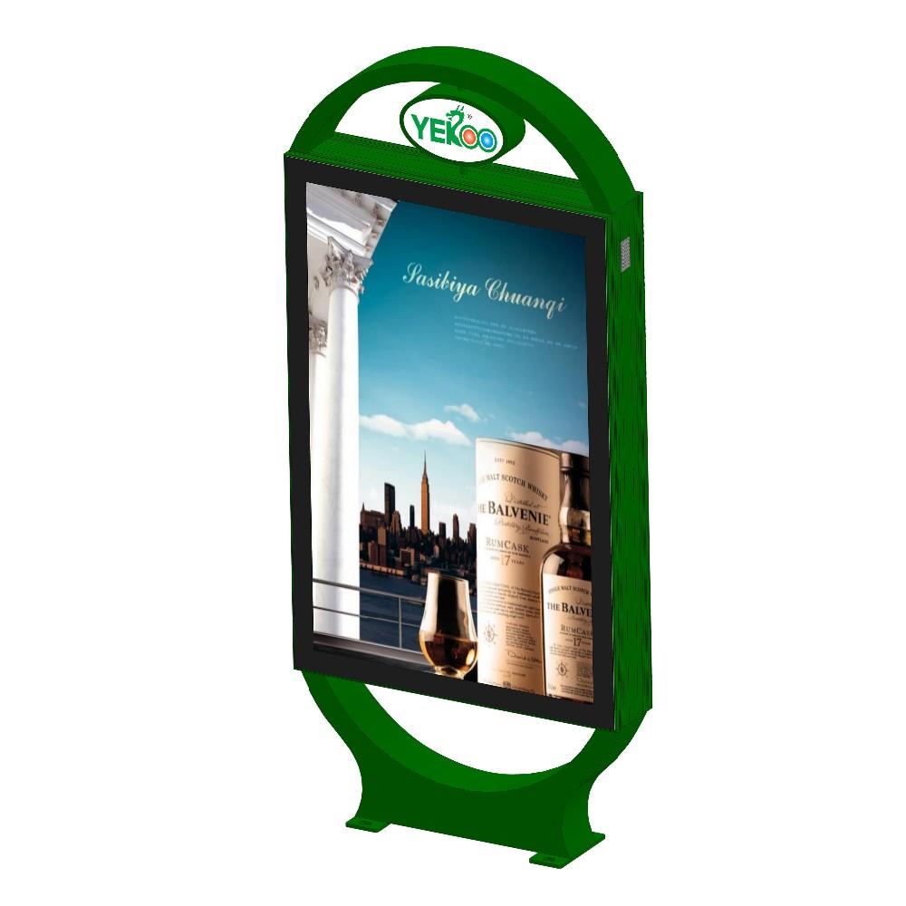 product-YEROO-Custom-made Design Bus Stop Shelter Price-img-2